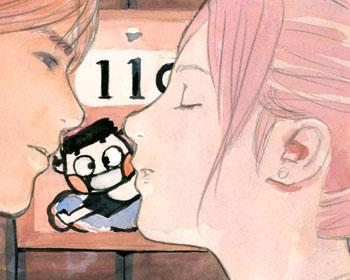 26馬路村/おやすみのキス.jpg